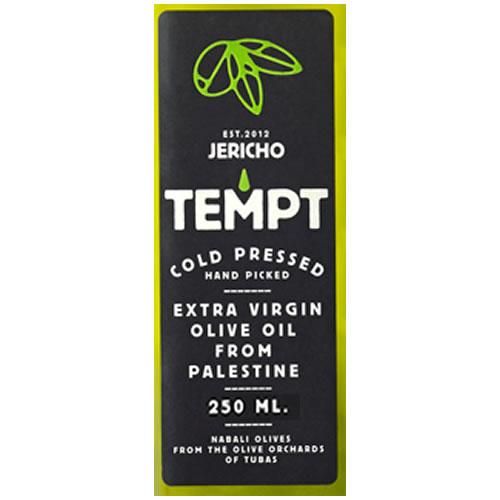 olive-oil-250ml-label-500×500