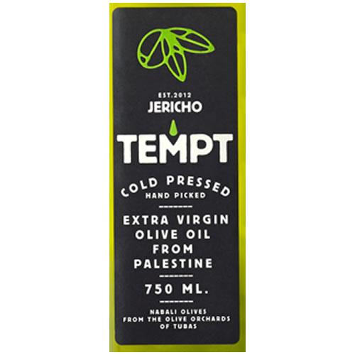 olive-oil-750ml-label-500×500